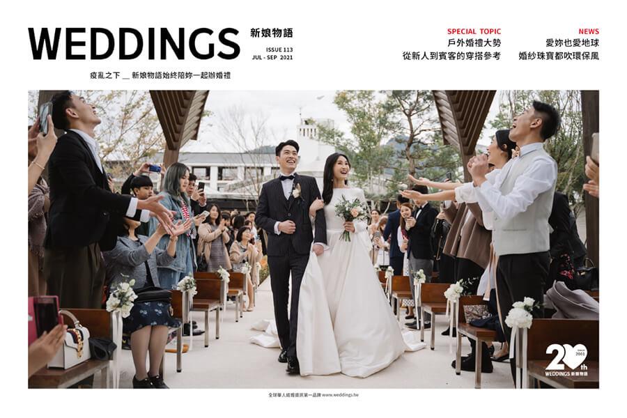 NO.113,新娘物語,雜誌,戶外婚禮