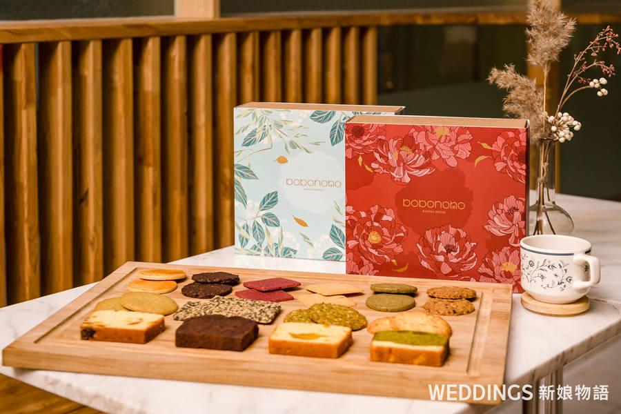 喜餅,波波諾諾,門市體驗,喜餅推薦,以食物製作食物,環保