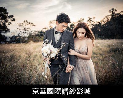 婚紗攝影禮服工作室推薦-婚禮攝影,婚紗攝影,婚紗攝影工作室-119