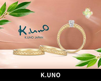 K.UNO,婚戒,鑽石戒指,鑽戒,對戒,婚戒推薦,結婚戒指,訂婚戒指,情侶對戒,結婚對戒