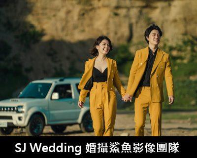 婚紗攝影禮服工作室推薦-婚禮攝影,婚紗攝影,婚紗攝影工作室-19
