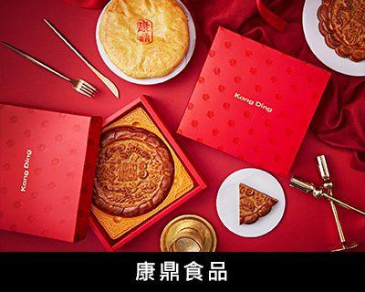 29-康鼎食品