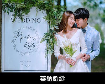 婚紗攝影禮服工作室推薦-婚禮攝影,婚紗攝影,婚紗攝影工作室-115