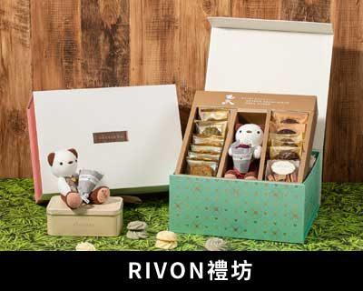 RIVON禮坊