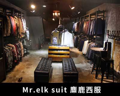 Mr.elk-suit-麋鹿西服