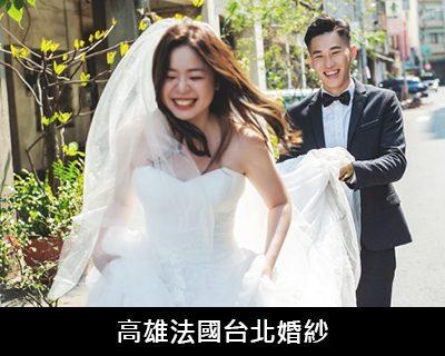 婚紗攝影禮服工作室推薦-婚禮攝影,婚紗攝影,婚紗攝影工作室-121