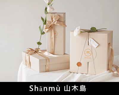 25-Shānmù-山木島