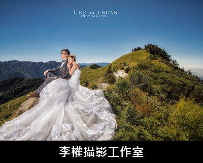 婚紗攝影禮服工作室推薦-婚禮攝影,婚紗攝影,婚紗攝影工作室-114