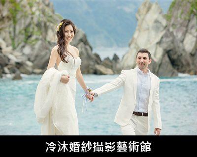 婚紗攝影禮服工作室推薦-婚禮攝影,婚紗攝影,婚紗攝影工作室-111