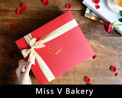 11.Miss V Bakery
