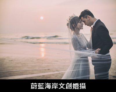 婚紗攝影禮服工作室推薦-婚禮攝影,婚紗攝影,婚紗攝影工作室-17