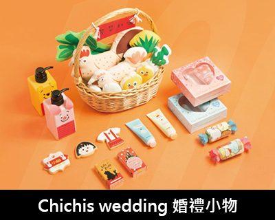 新娘物語-婚禮小物周邊推薦112