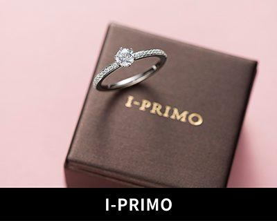 I-PRIMO丨買結婚戒指必看 婚戒推薦清單