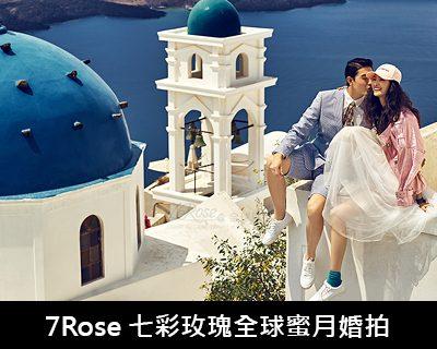 婚紗攝影禮服工作室推薦-婚禮攝影,婚紗攝影,婚紗攝影工作室-12