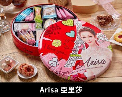 Arisa 亞里莎