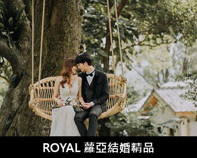 婚紗攝影禮服工作室推薦-婚禮攝影,婚紗攝影,婚紗攝影工作室-1
