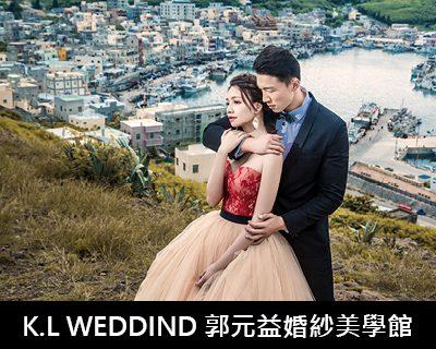 婚紗攝影禮服工作室推薦-婚禮攝影,婚紗攝影,婚紗攝影工作室-13