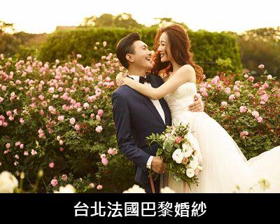 婚紗攝影禮服工作室推薦-婚禮攝影,婚紗攝影,婚紗攝影工作室-16