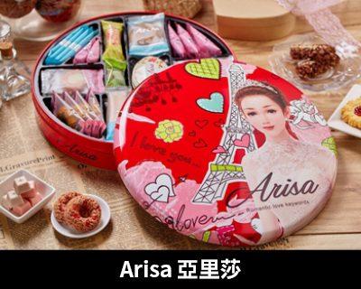 22.Arisa 亞里莎喜餅