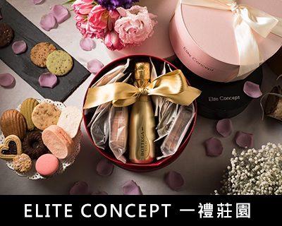 40.Elite Concept 一禮莊園