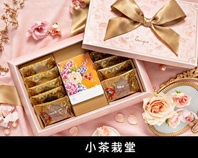 23-小茶栽堂