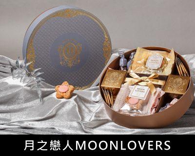 35.月之戀人MoonLovers