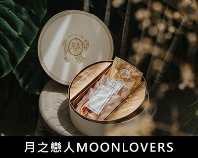 22-月之戀人MoonLovers
