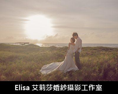 婚紗攝影禮服工作室推薦-婚禮攝影,婚紗攝影,婚紗攝影工作室-117